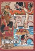 DELICIOUS IN DUNGEON GN VOL 03