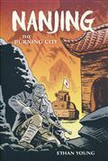 NANJING TP THE BURNING CITY (C: 0-1-2)