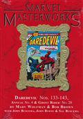 MMW DAREDEVIL HC VOL 13 DM VAR ED 272