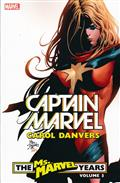 CAPTAIN MARVEL CAROL DANVERS TP VOL 03 MS MARVEL YEARS