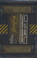 FIREFLY BIG DAMN HEROES BOX SET (C: 0-1-2)