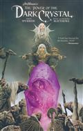 JIM HENSON POWER OF DARK CRYSTAL TP VOL 01 (C: 0-1-2)