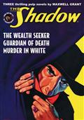 SHADOW DOUBLE NOVEL VOL 136 WEALTH SEEKER GUARDIAN OF DEATH