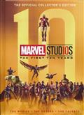 MARVEL STUDIOS FIRST 10 YEARS HC