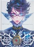 THE EYES OF BAYONETTA 2 HC