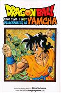 DRAGON BALL THAT TIME REINCARNATED AS YAMCHA GN VOL 01 (C: 1