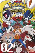 POKEMON HORIZON SUN & MOON GN VOL 02 (C: 1-0-1)