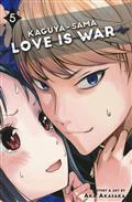 KAGUYA SAMA LOVE IS WAR GN VOL 05 (C: 1-0-1)