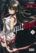 AKAME GA KILL ZERO GN VOL 08 (MR) (C: 1-1-2)