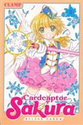 CARDCAPTOR SAKURA CLEAR CARD GN VOL 05 (C: 1-1-0)