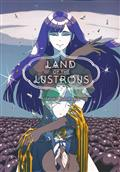 LAND OF THE LUSTROUS GN VOL 07 (C: 1-1-0)