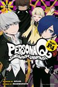 PERSONA Q SHADOW OF LABYRINTH SIDE P4 GN VOL 04 (C: 0-1-0)