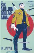 SIX MILLION DOLLAR MAN IN JAPAN TP