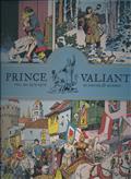 PRINCE VALIANT HC VOL 20 1975-1976