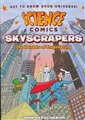 SCIENCE COMICS SKYSCRAPERS GN