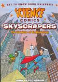 SCIENCE COMICS SKYSCRAPERS GN