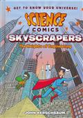 SCIENCE COMICS SKYSCRAPERS HC GN