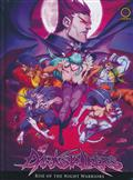DARKSTALKERS RISE OF THE NIGHT WARRIORS HC