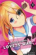 KAGUYA SAMA LOVE IS WAR GN VOL 11