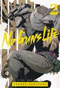 NO GUNS LIFE GN VOL 02