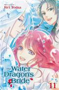 WATER DRAGON BRIDE GN VOL 11