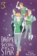 DAYTIME SHOOTING STAR GN VOL 03