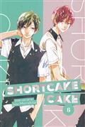 SHORTCAKE CAKE GN VOL 06