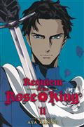 REQUIEM OF THE ROSE KING GN VOL 11