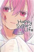 HAPPY SUGAR LIFE GN VOL 03