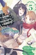 IS WRONG PICK UP GIRLS DUNGEON FAMILIA LYU GN VOL 05