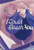 IF I COULD REACH YOU VOL 02 (MR)