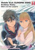 MOBILE SUIT GUNDAM WING GLORY OF THE LOSERS GN VOL 14