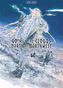 GO WITH CLOUDS NORTH BY NORTHWEST GN VOL 04 (RES)