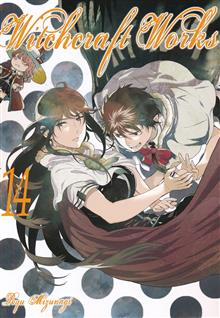 WITCHCRAFT WORKS GN VOL 14 (RES)