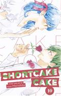 SHORTCAKE CAKE GN VOL 10