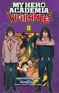 MY HERO ACADEMIA VIGILANTES GN VOL 08