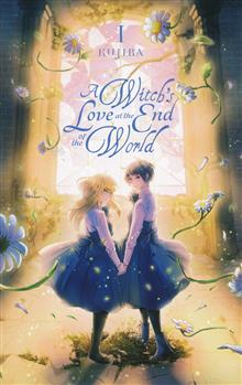 WITCHS LOVE AT END OF WORLD GN VOL 01