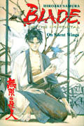 BLADE OF THE IMMORTAL TP VOL 04 SILENT WINGS (MR)
