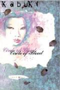 KABUKI VOL 1 CIRCLE OF BLOOD TP