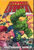 SAVAGE DRAGON VOL 15 THIS SAVAGE WORLD HC