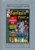 MARVEL MASTERWORKS FANTASTIC FOUR VOL 3 2ND ED HC